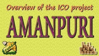 AMANPURI / ICO overview of the company.