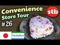 Convenience Store Tour #26: ONIGIRI Rice FEAST