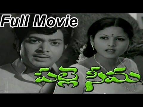 Palle Seema Telugu Full Length Movie || Ranganath, Jaya Sudha & Sarath Babu