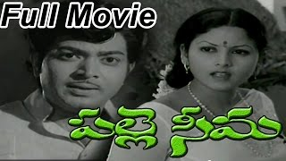 Palle Seema Telugu Full Length Movie || Ranganath, Jaya Sudha & Sarath Babu