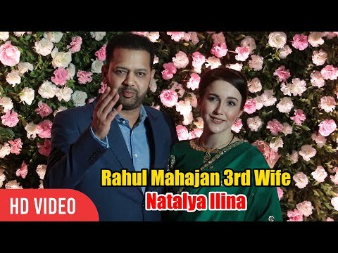 Rahul Mahajan with Wife Natalya Ilina at Kapil Sharma Wedding Reception | Kazakhstani model