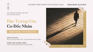 HTTL HÒA HƯNG - Chương Trình Thờ Phượng Chúa - 24/10/2021