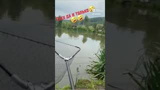 Угарная рыбалка Летом fyp shorts рыбалка приколы тренды