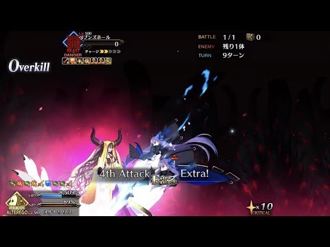 【Fate/Grand Order】CCC Rerun - Heaven's Hole (whip only) feat Meltlilith
