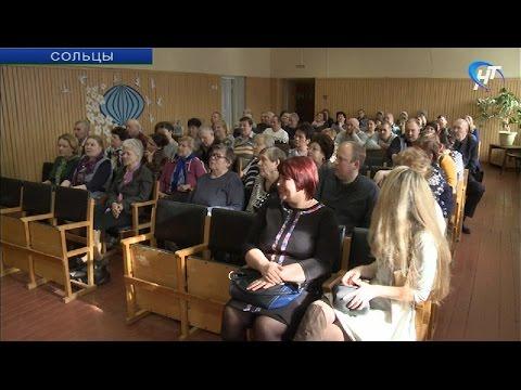 Стратегическая сессия прошла в Сольцах