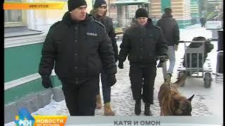"""Девушка и ОМОН, или Проект """"Новостей по будням"""" к 23 февраля. Серия №3"""