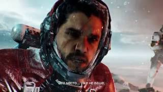 Call of Duty Infinite Warfare - SCI-FI ПОРНО от Гая Ричи, Джона Сноу, UFC и создателей Uncharted