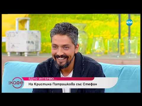"""""""На кафе"""" с финалиста във VIP Brother - Стефан (09.11.2018г.)"""