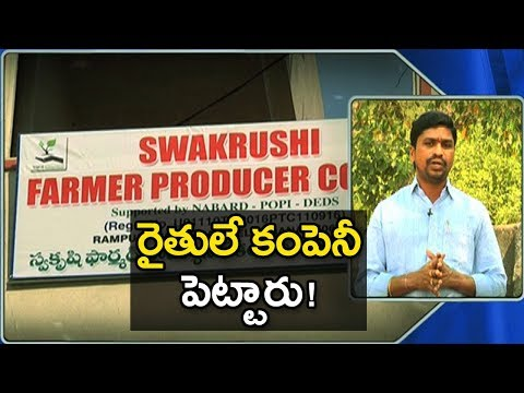 Swakrushi Farmers Producer Company MD Venkateshwarlu Exclusive Interview | hmtv