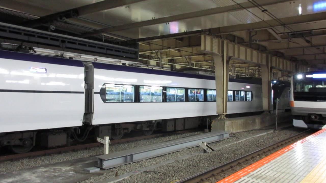 新宿駅 E-353系 発車