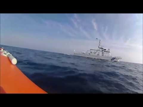 海上保安庁現る Japan Coast Guard