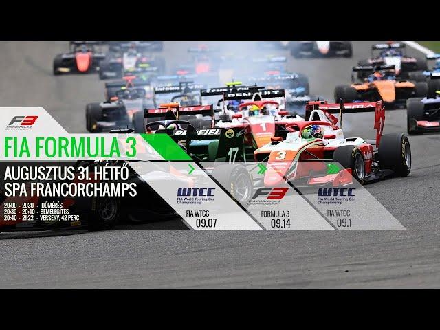 SIMCO - F3 2020 Round 2: Spa-Francorchamps