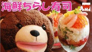 Fresh fish carpaccio recipe さっぱり美味しい!鮮魚のカルパッチョア...