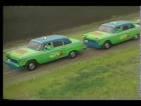 Surge Checker Taxi Cab Promo News Feed 1998