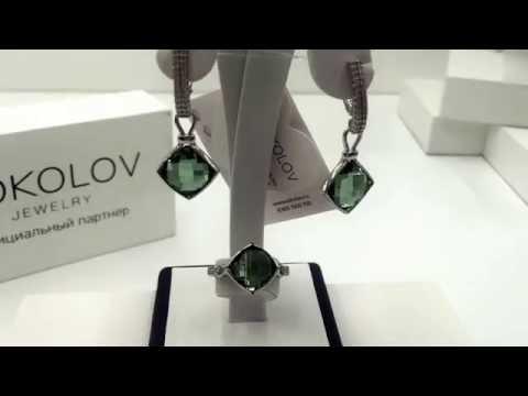 Комплект из серебра с кварцем и фианитами  и вечерних серег с зеленым кварцем.