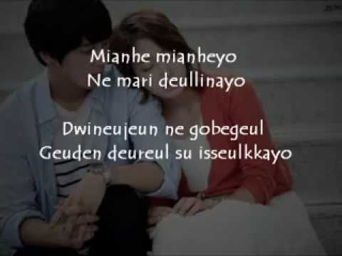 Jung Yong Hwa -- Because I Miss You Karaoke