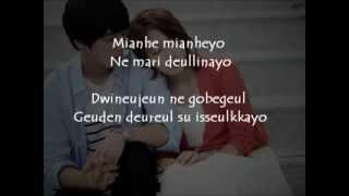 Jung Yong Hwa -- Because I Miss You Karaoke