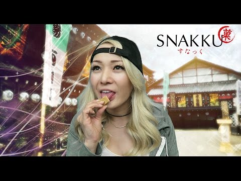 What are Japanese Traditional Candies? | MUKBANG SNAKKU TIME!