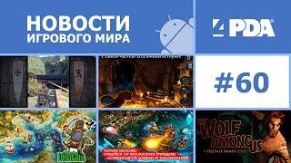Новости игрового мира Android - выпуск 60 [Android игры]