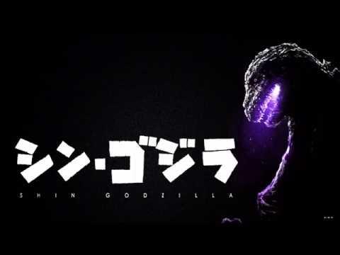 Shin Godzilla OST Persecution of the masses w/ lyrics