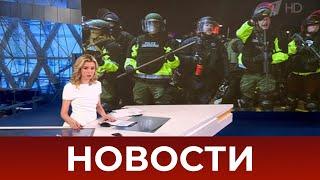 Выпуск новостей в 15:00 от 18.04.2021