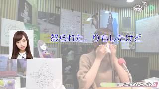乃木坂46 新内眞衣のオールナイトニッポン0(ZERO) 2018/03/28 #105 【文...