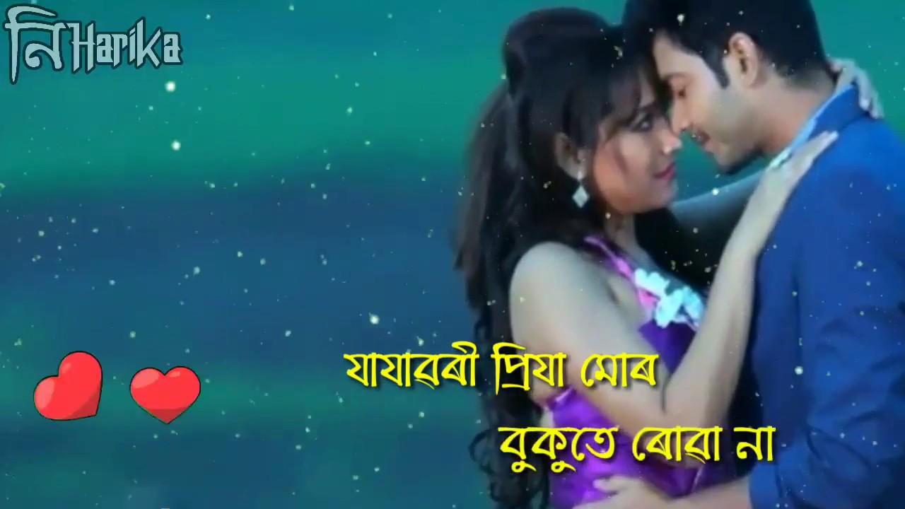 Assamese whatsapp status video    Romantic    - YouTube