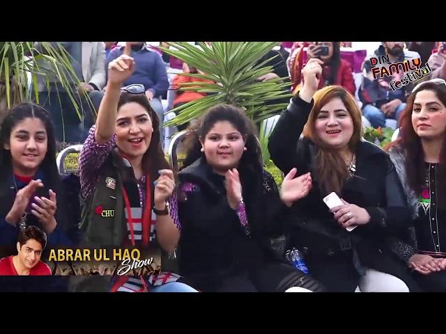 Abrar ulhaq Tere Rang Rang  / Live in the Concert .