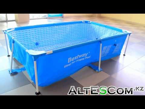 Каркасный бассейн Bestway 56041 (239х150х43см)