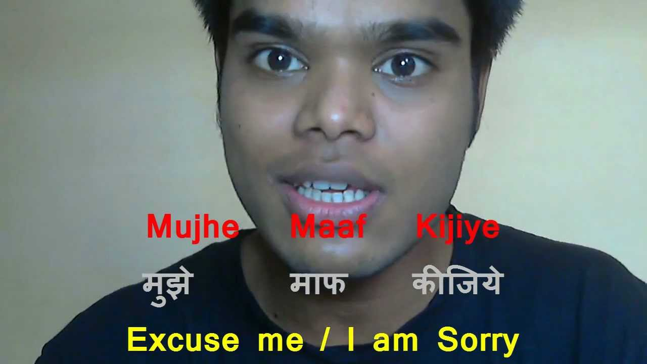 I am alright meaning in hindi