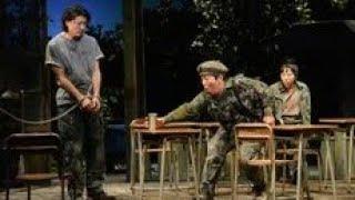 【公演レポート】岩松了の新作「空ばかり見ていた」開幕、森��剛「大き...