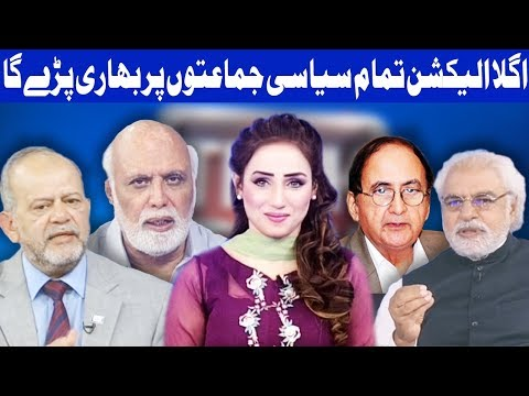 Think Tank With Syeda Ayesha Naaz - 27 May 2018 - Dunya News