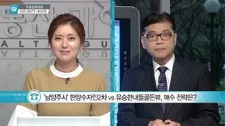 [生生 부동산 클리닉] 송파구 잠실동 갤러리아팰리스 아…