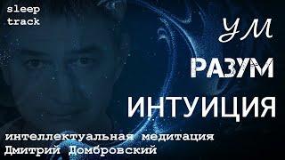 видео Домбровский Александр. Второй после Президента. ЧАСТЬ 2