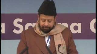 Ahmadiyya : Khilafat Ki Barkath Jalsa Qadian 2009 Day 1 Afternoon Part 4/5