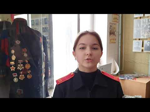 Открытый урок в кадетском классе ГБОУ Школа №138