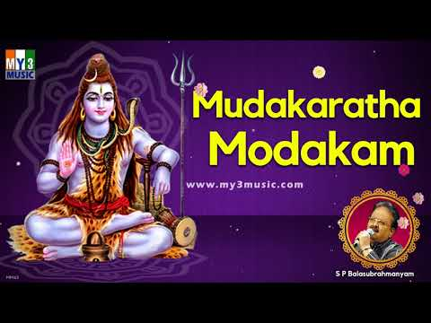 Mudakaratha Modakam by SPB | Pancharatnam