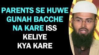 Parents Se Zina Hogaya Ho Ab Wo Unke Baccho Ko Aise Gunah Se Bachana Chahte Hoto Kya Kare By AFS