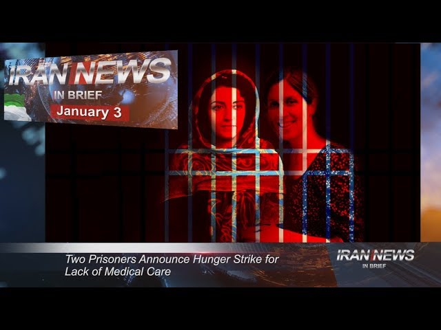 Iran news in brief, January 3, 2019