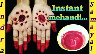 Instant mehandi  instant mehandi at home instant mehandhihow to prepare mehandi at homemaruthani