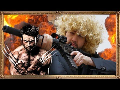 Logan: Brutales X-Men Geschnetzel & John Wick TV-Serie - #NerdScope Nr. 1