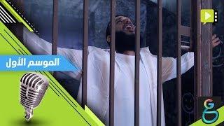 عبدالله الشريف | رمضان جانا