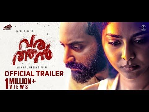 Varathan Official Trailer | Amal Neerad | Fahadh Faasil | Nazriya Nazim | Aishwarya Lekshmi