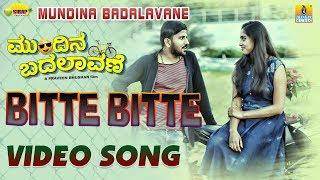 Bitte Bitte Song | Mundina Badalaavane Kannada Movie | Praveen Bhushan | Jhankar Music