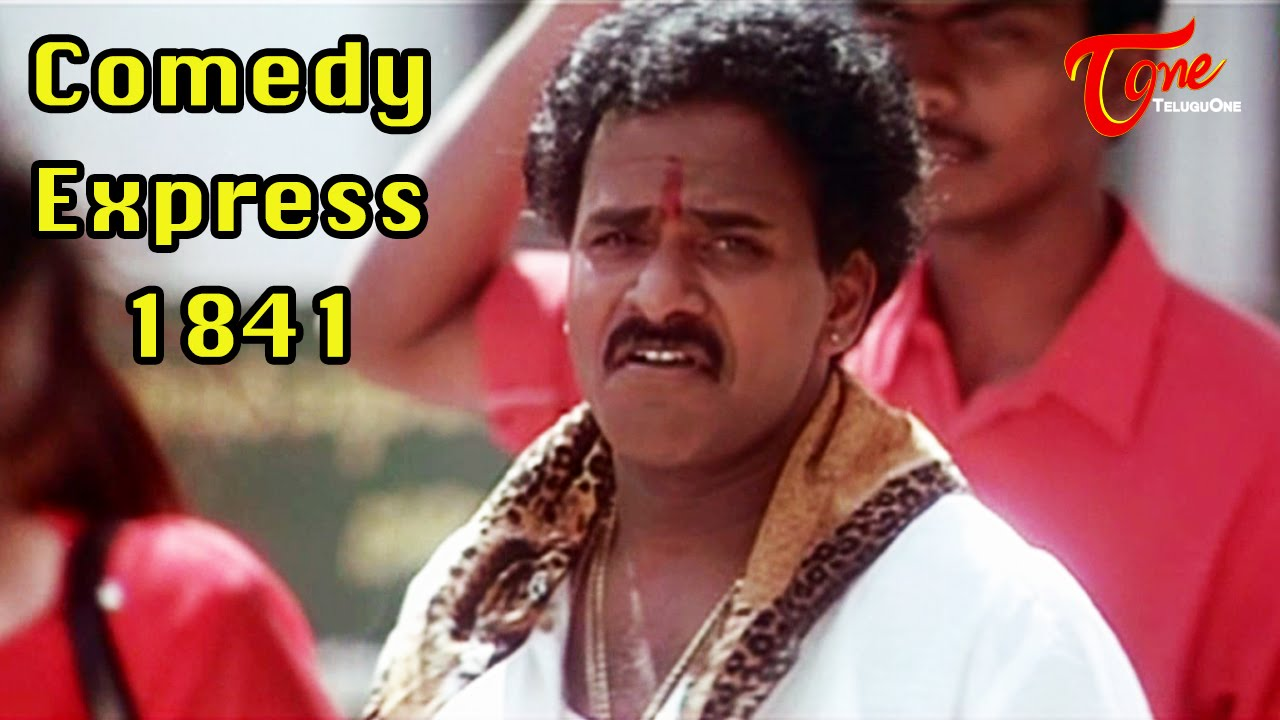 Comedy Express 1841 | B 2 B | Latest Telugu Comedy Scenes | #ComedyExpress