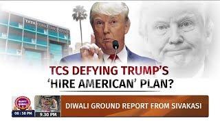 H-1B Visa Latest News: TCS Defies Trump | India Ahead at 9