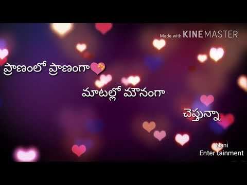 Pranam lo Pranam ga lyrical whatsapp status