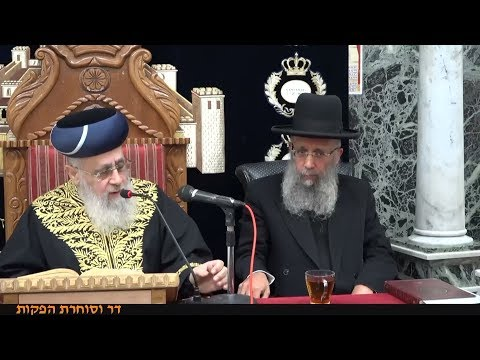 """פרשת וארא תשע""""ט - מרן הראש""""ל הרב יצחק יוסף שליט""""א - Rav Yitzchak Yosef"""