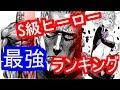 【S級美女ナンパ】旦那様がご不在の人妻宅にて・・・ - YouTube