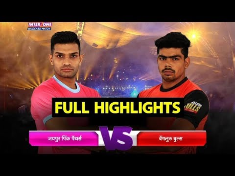 Pro Kabaddi League 2018: Bengaluru Bulls beat Jaipur Pink Panthers